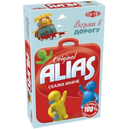 Настольная игра ALIAS Скажи иначе (Элиас компактная дорожная версия)